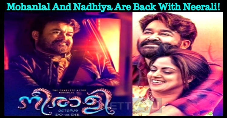 Mohanlal And Nadhiya Are Back With Neerali!
