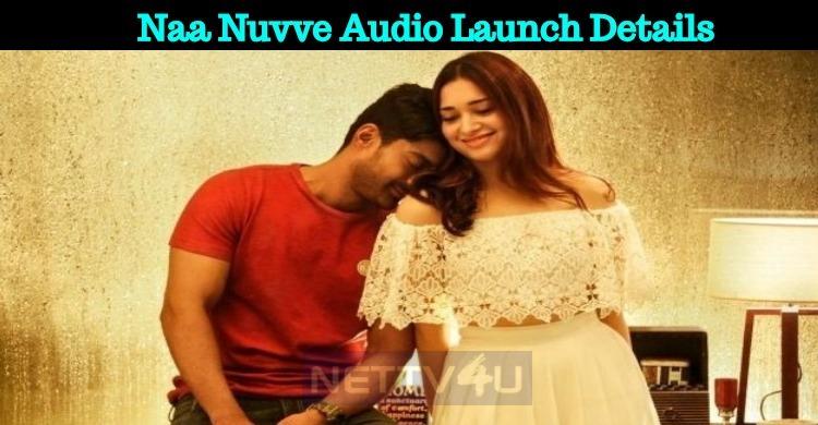 Tamannaah – Kalyan Ram Movie Audio Launch On 6t..