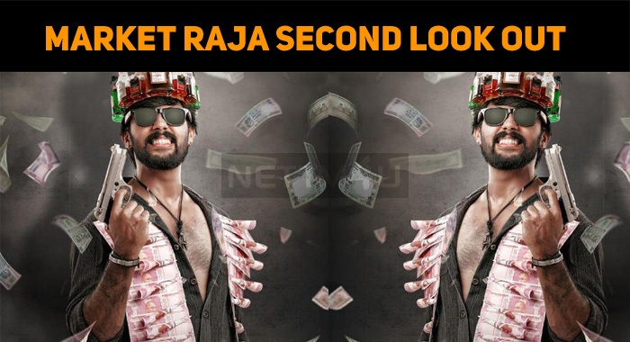 Aarav's Second Look Poster From Market Raja!