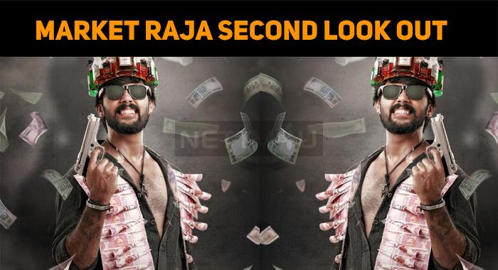 Aarav's Second Look Poster From Market Raja!