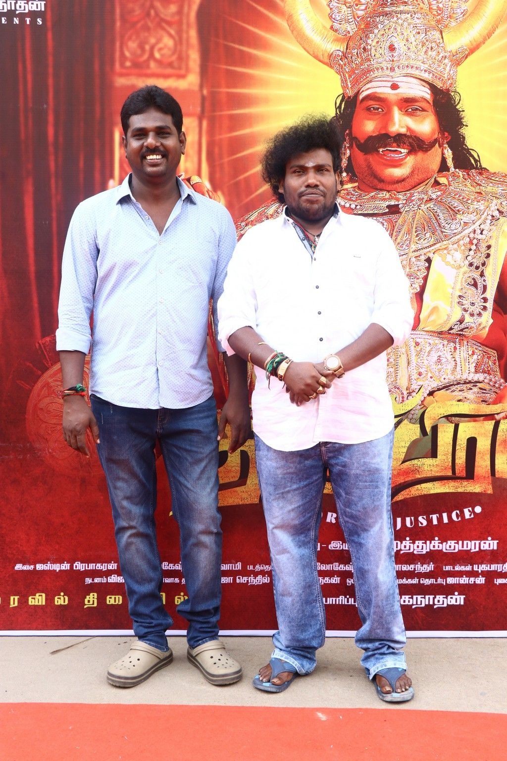 Dharmaprabhu Movie Audio Launch Images Tamil Gallery
