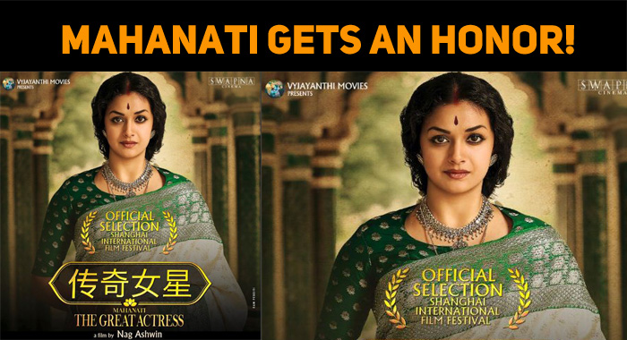 Mahanati Gets An Honor!