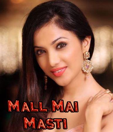 Mall Mai Masti Movie Review Hindi Movie Review