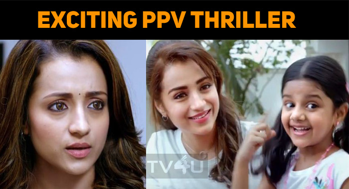 Paramapadham Vilaiyattu Trailer Out! It's Dr Trisha!