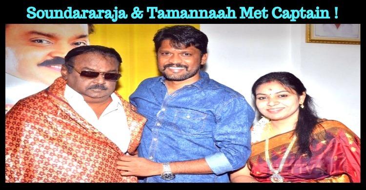 Soundararaja And Tamannaah Met Captain Vijayakanth!