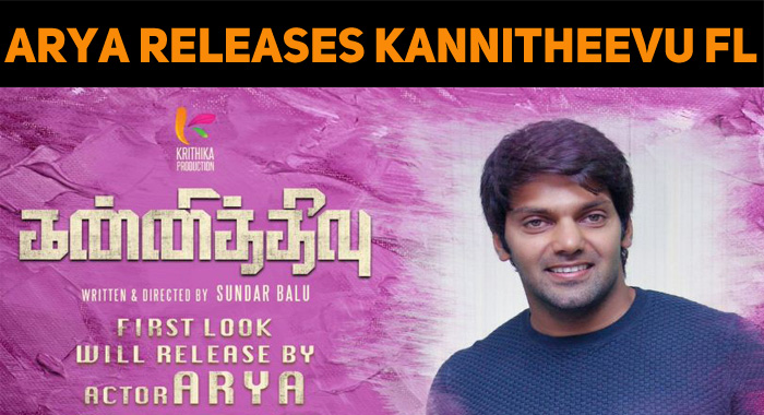 Arya To Release Kanni Theevu First Look!