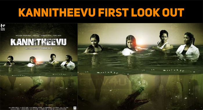 Kannitheevu Fist Look Out! Interesting Thriller!