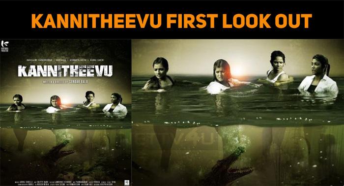 Kannitheevu Fist Look Out! Interesting Thriller..