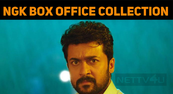 NGK Collection Details Are Here!