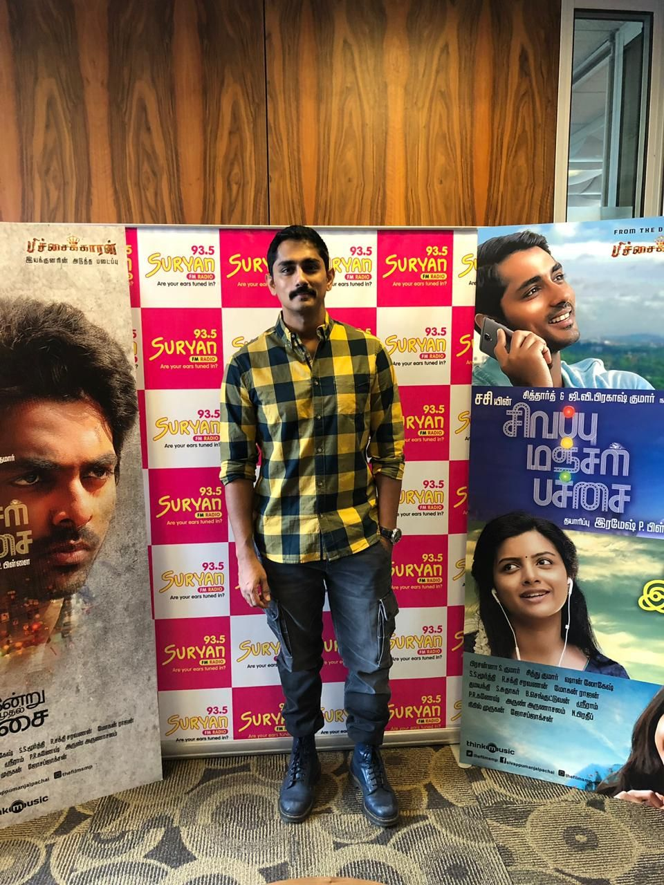 Sivappu Manjal Pachai Movie Audio Launch Images Tamil Gallery