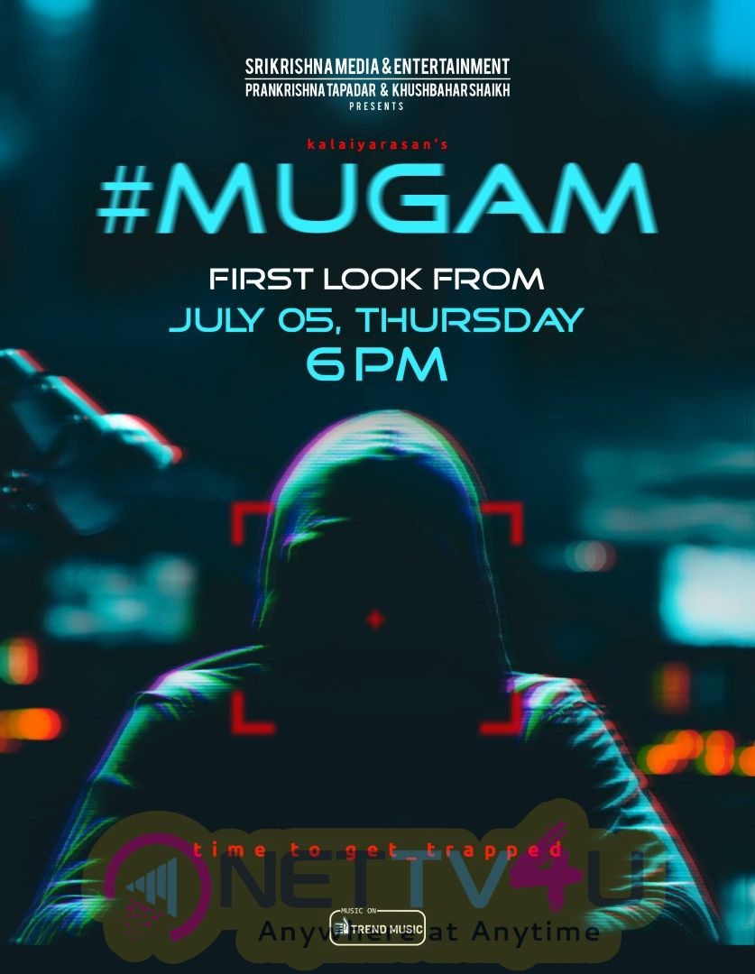 Mugam Tamil Movie  First Look Poster