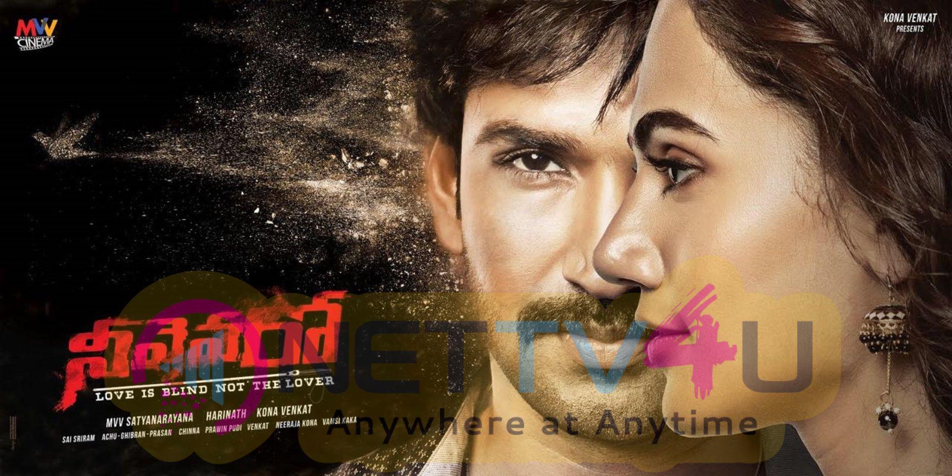 Neevevaro First Look Poster Telugu Gallery