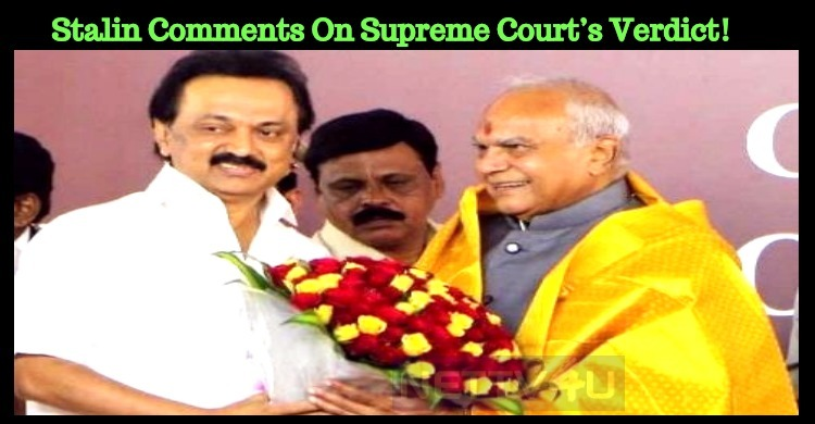 Stalin Comments On Supreme Court's Verdict!
