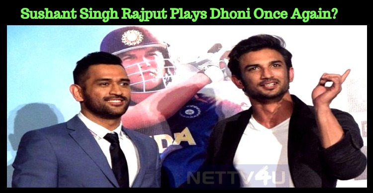 Sushant Singh Rajput Plays Dhoni Once Again?
