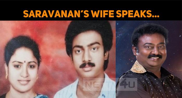 Bigg Boss Saravanan's Wife Reveals The Secrets About Him!