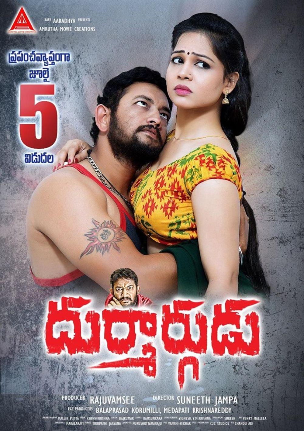 Durmargudu Movie Review