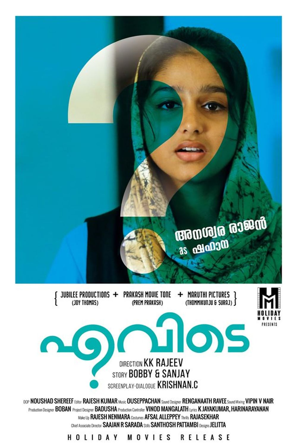 Evidey Movie Review Malayalam Movie Review