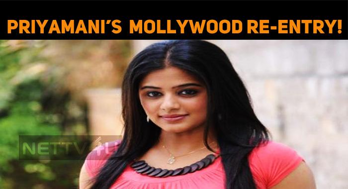 Priyamani Makes Her Come Back To Mollywood!