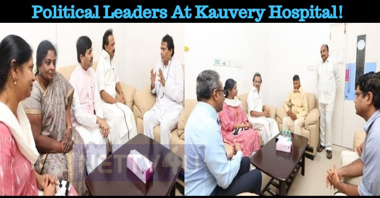 Political Leaders At Kauvery Hospital!