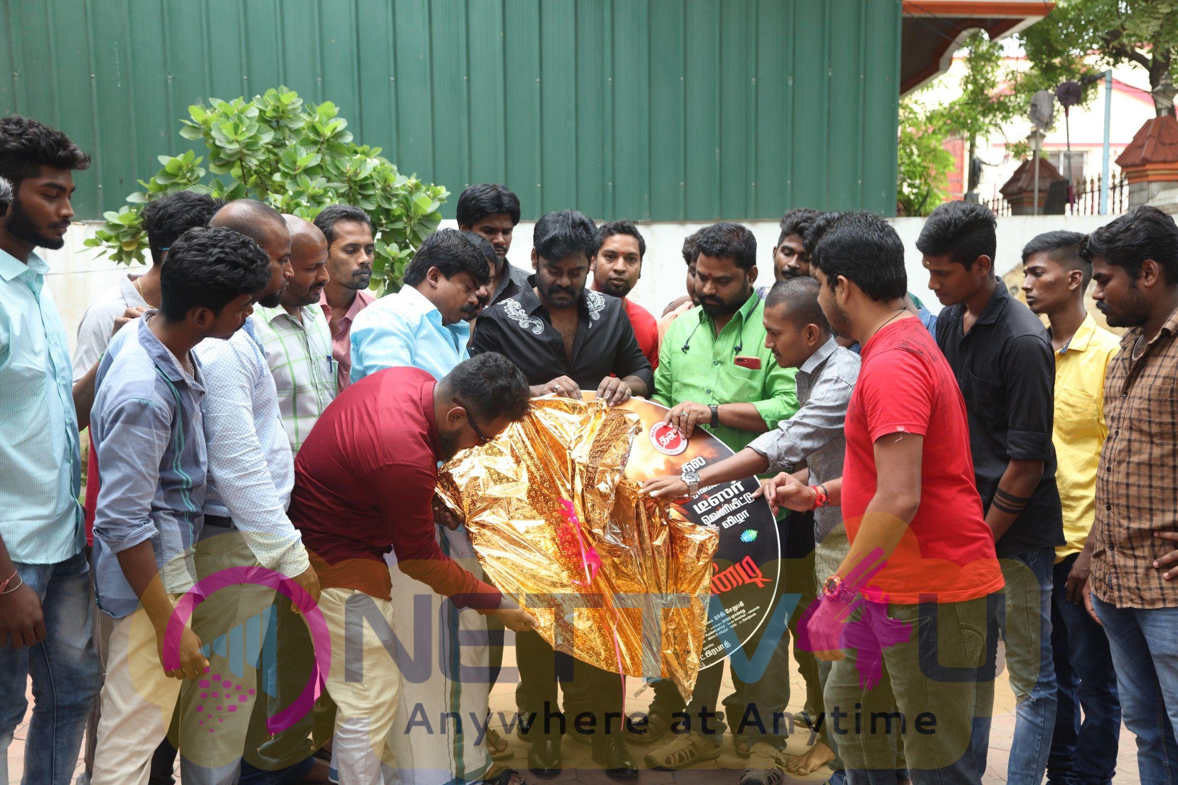 Billa Pandi Teaser Audio Launch  Tamil Gallery