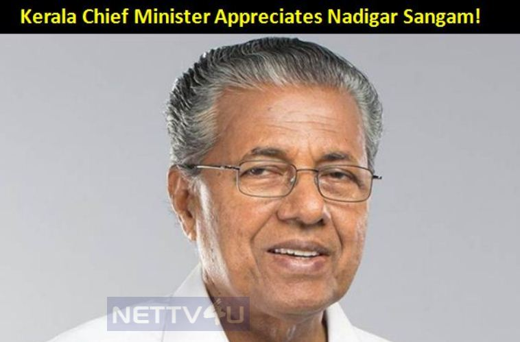 Kerala Chief Minister Appreciates Nadigar Sangam!