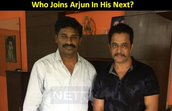 Who Joins Arjun In His Next?