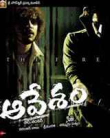 Aavesham Movie Review