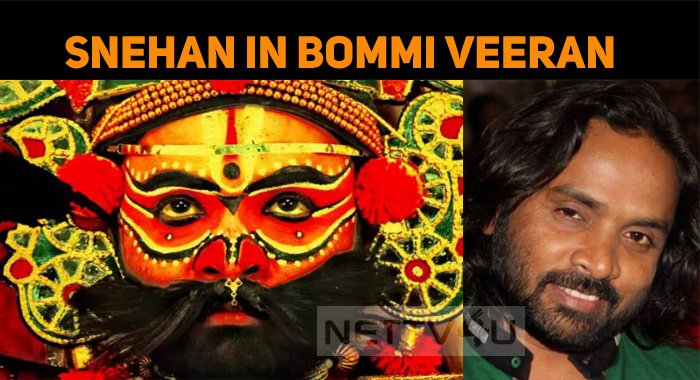 Bommi Veeran Is An Artistic Movie!