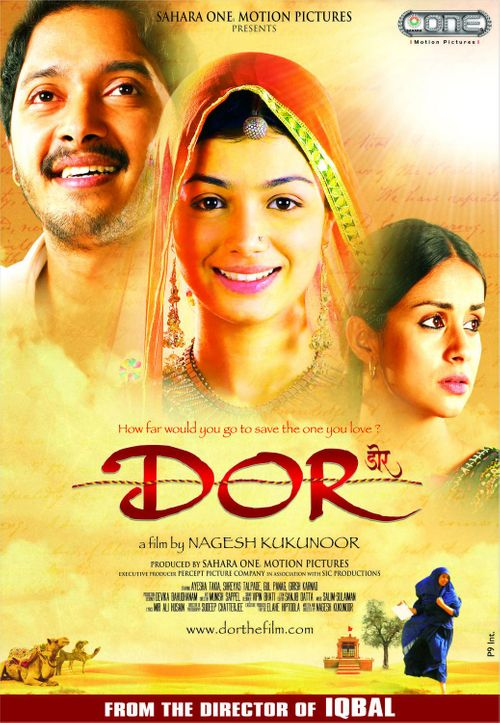 Dor Movie Review