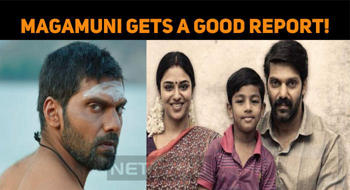 Magamuni Gets A Good Report!