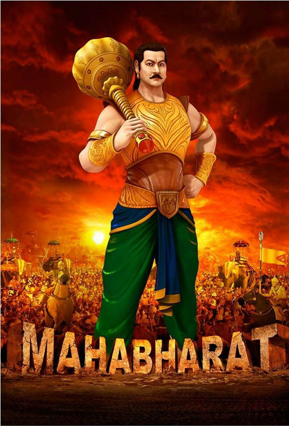 Mahabharat Movie Review