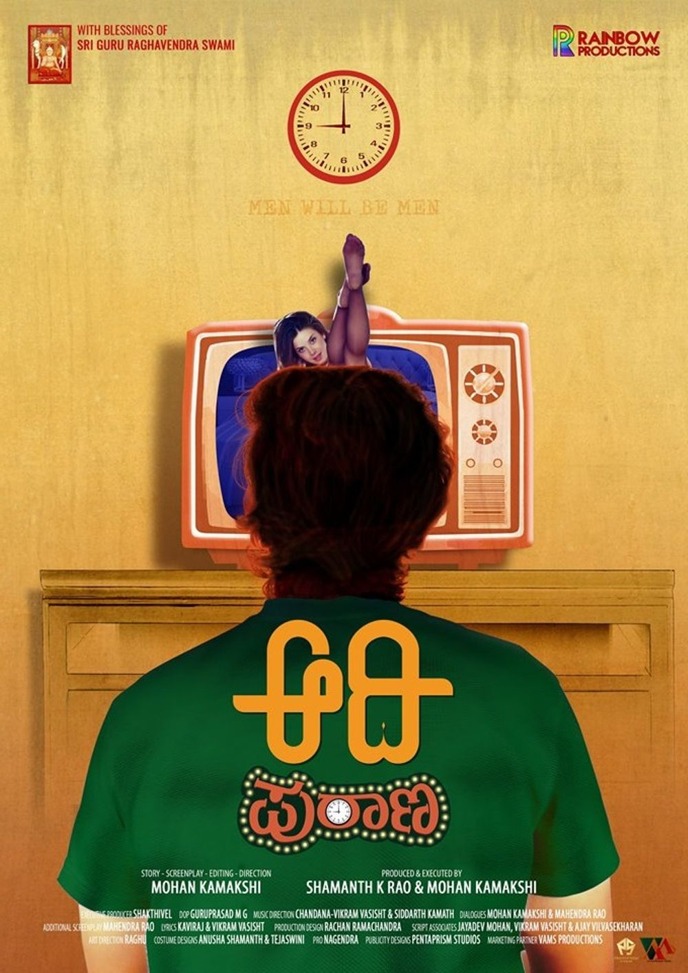 Aadipurana Kannada Movie Review