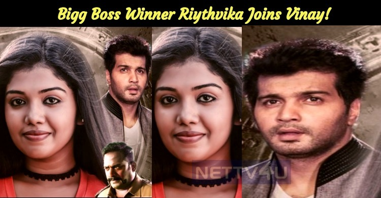 Bigg Boss Winner Riythvika Joins Vinay!