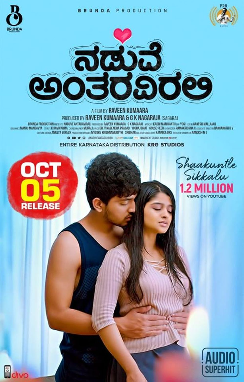 Naduve Antaravirali Movie Review Kannada Movie Review