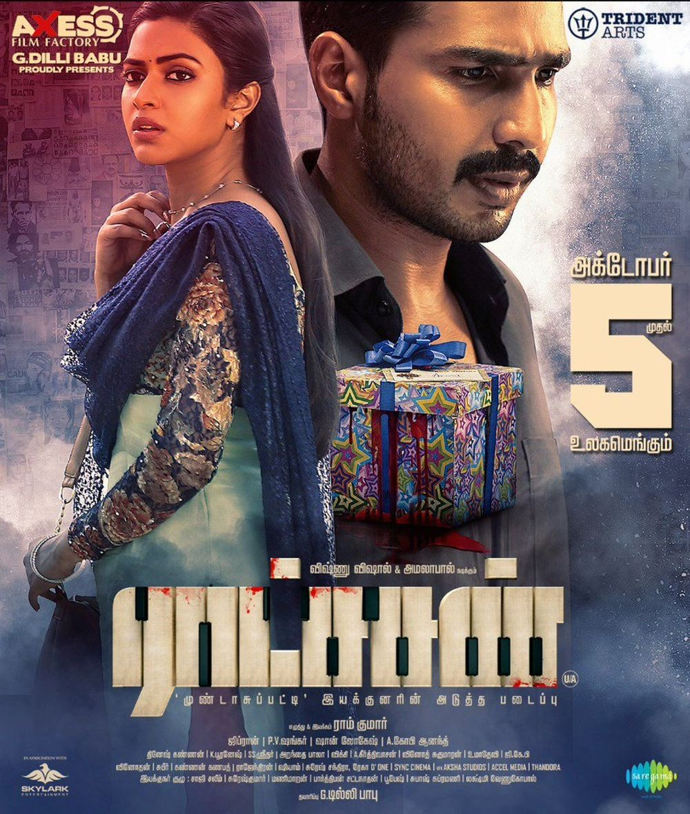 Ratsasan Movie Review Tamil Movie Review
