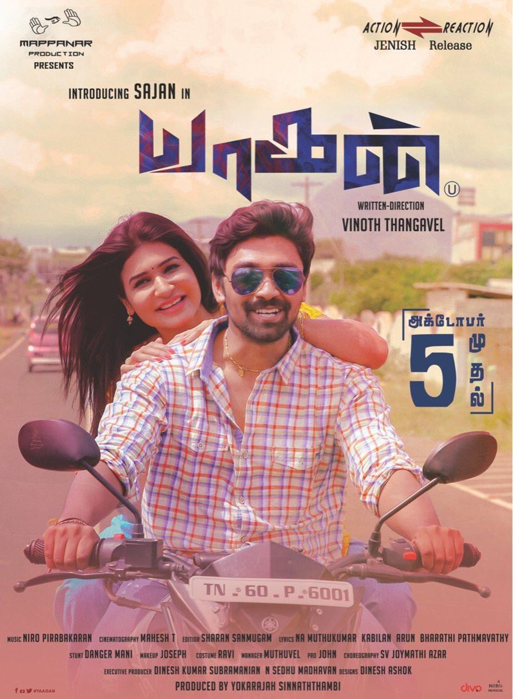 Yaagan Movie Review Tamil Movie Review