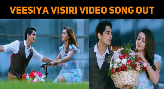 Aruvam - Veesiya Visiri Video Song Is Out!