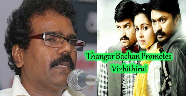 Thangar Bachan Promotes Vizhithiru!