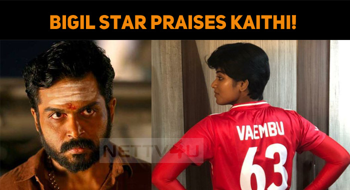 Bigil Star Praises Kaithi!