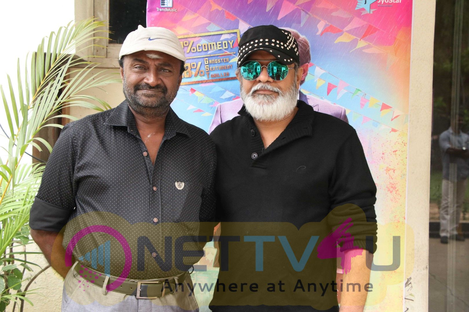 12.12.1950 Trailer Launch Images Tamil Gallery