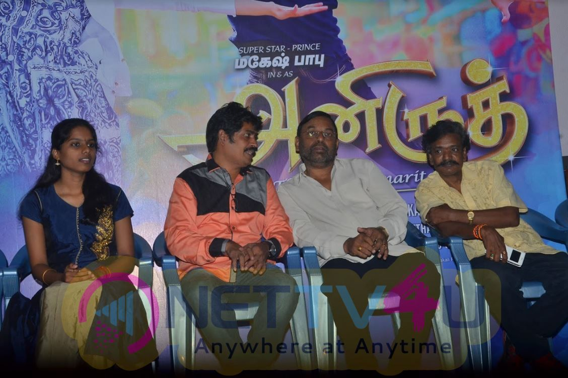 Anirudh Movie Audio Launch Images Tamil Gallery