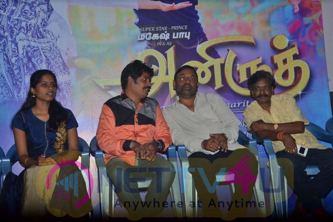 Anirudh Movie Audio Launch Images
