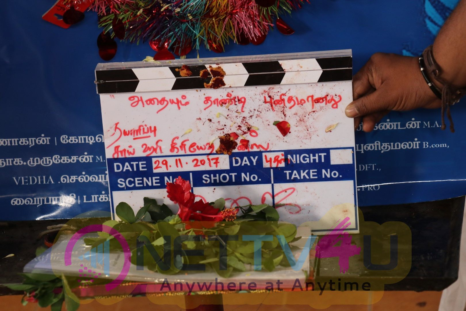 Athaiyum Thaandi Punithamaanathu Movie Pooja Stills