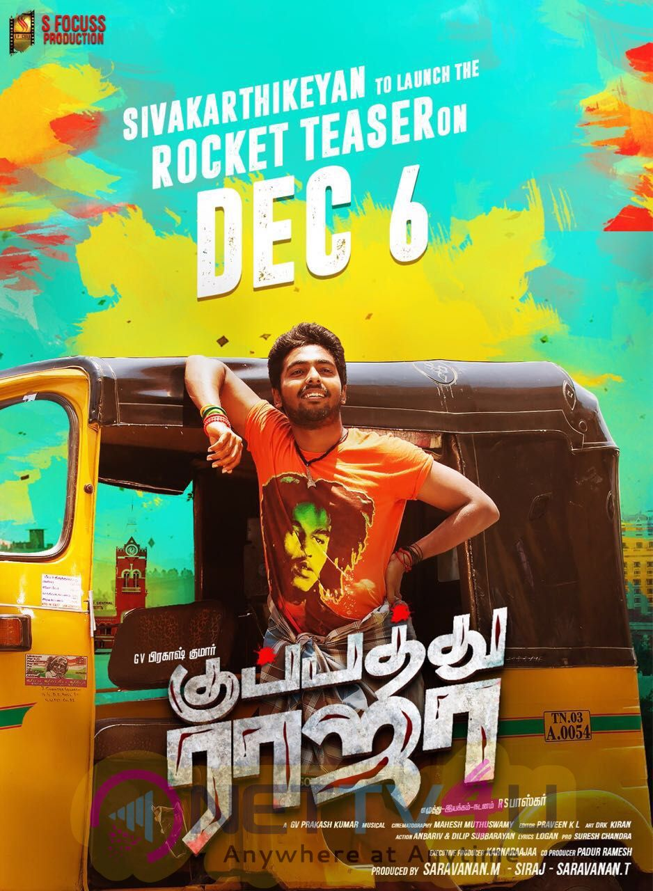 Kuppathu Raja Official Teaser Release Date Poster
