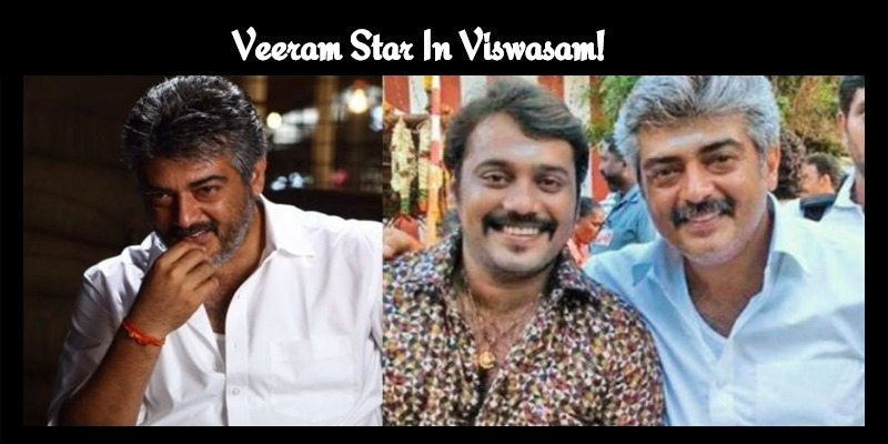 Veeram Star In Viswasam!
