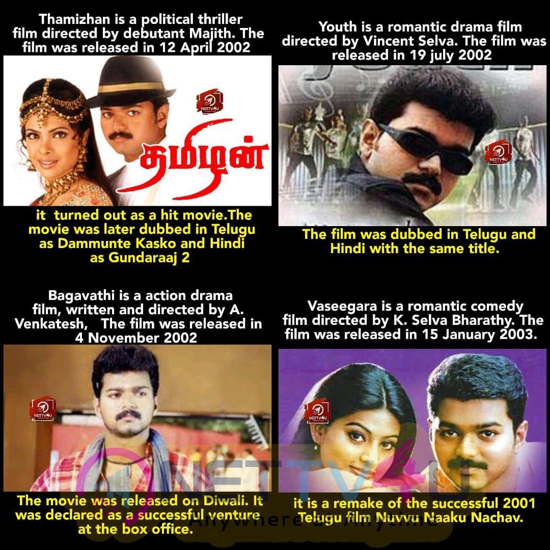 26 Years Of Thalapathy Vijay Cinema Life History Memes 599997
