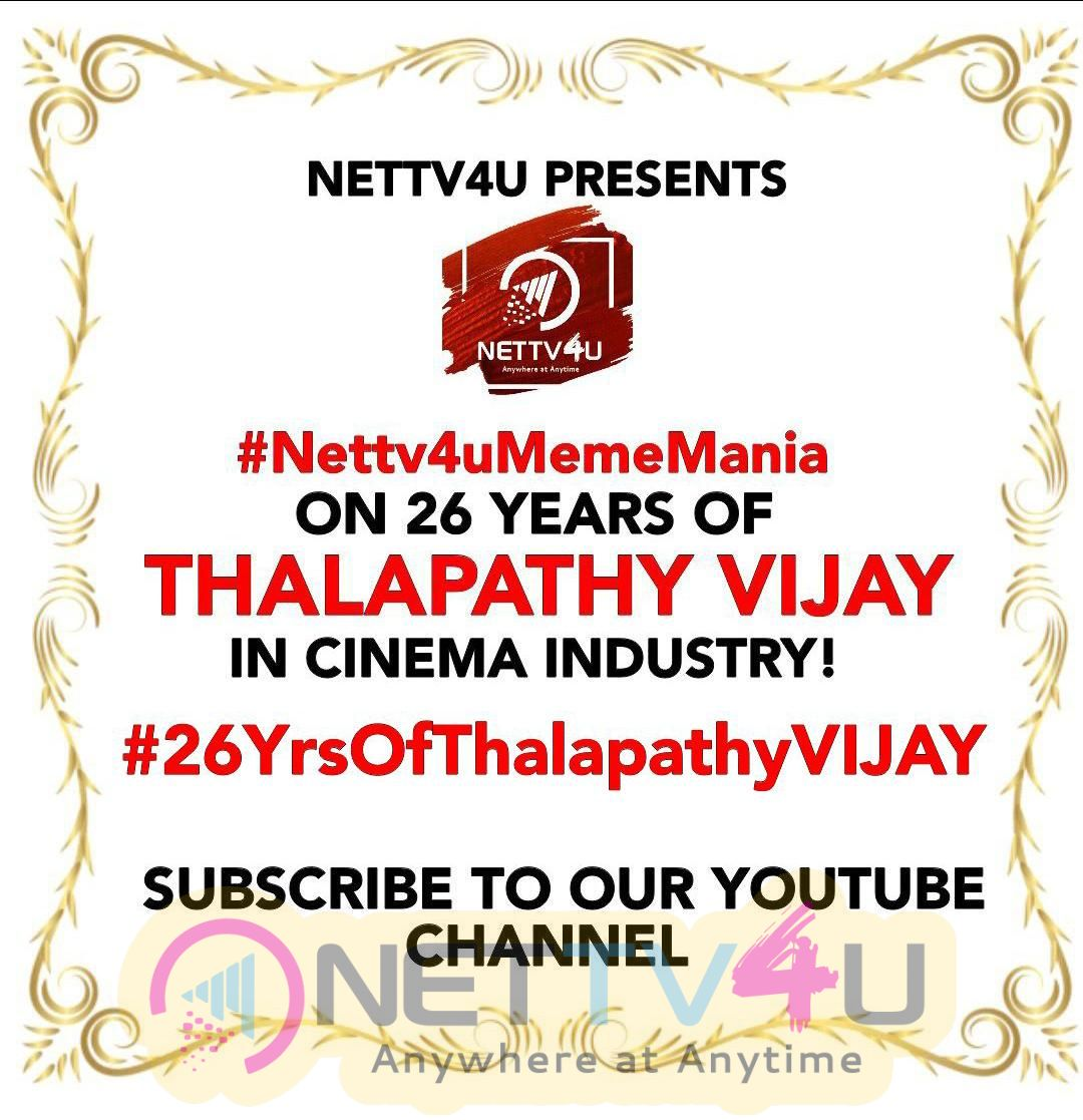 26 Years Of Thalapathy Vijay Cinema Life History Memes