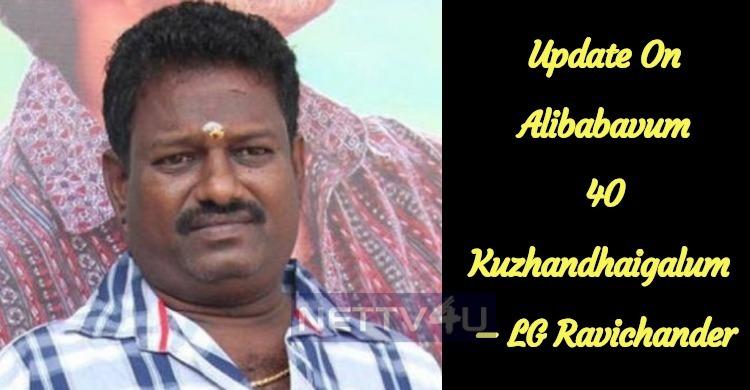 Alibabavum 40 Kuzhandhaigalum To Roll On The Fl..