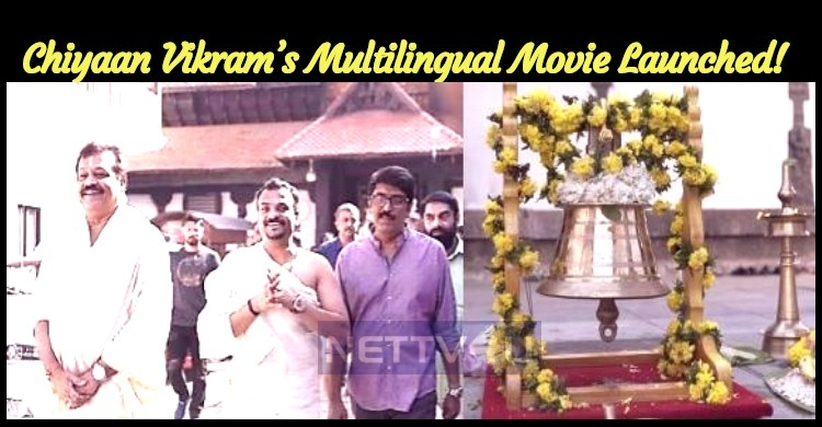 Chiyaan Vikram's Multilingual Movie Launched!