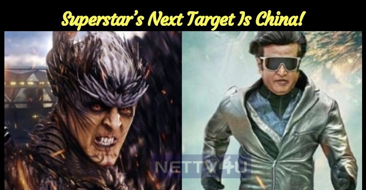 Exclusive: Idhu Paapaa Vilayaatu Illa… Superstar's Next Target Is China!